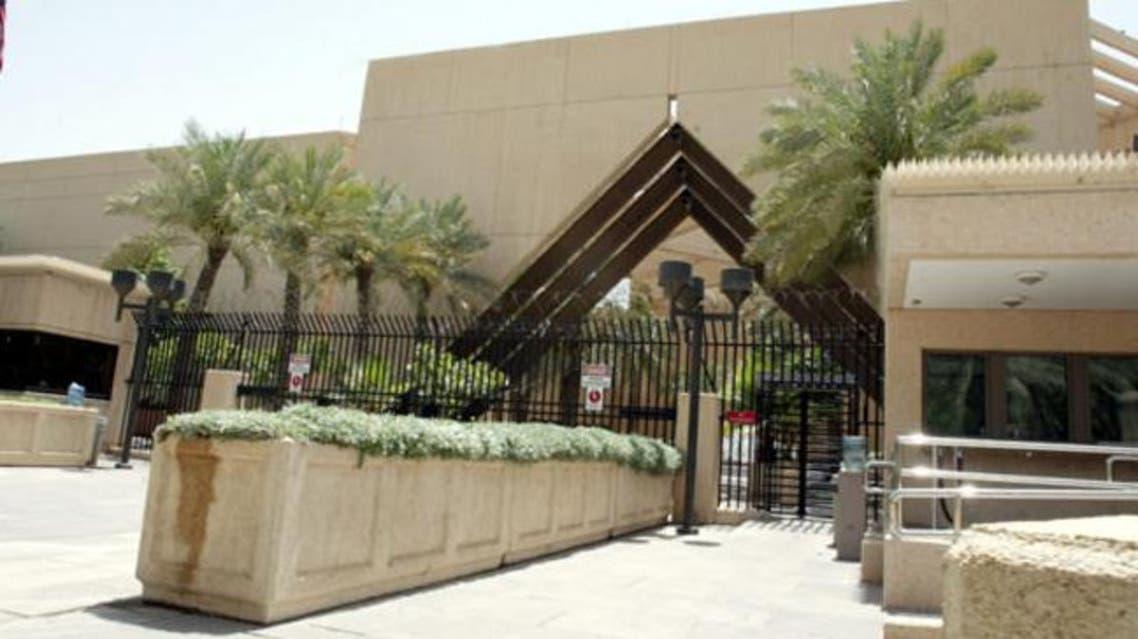 General view of the USA embassy in Riyadh, Saudi Arabia. (AFP/File)
