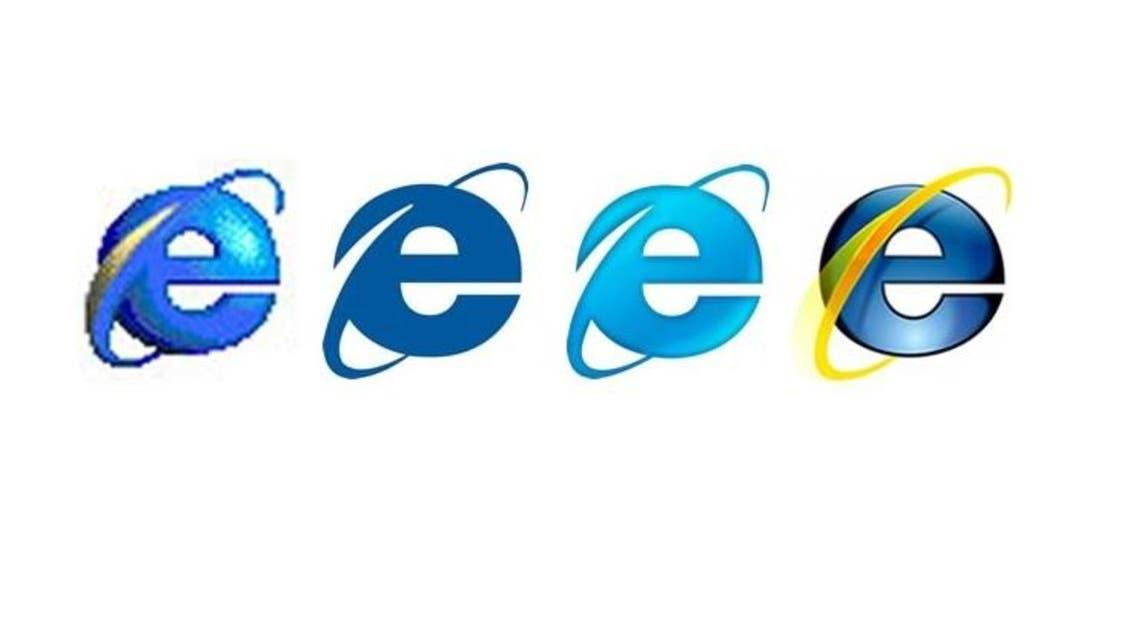 internet explorer rip