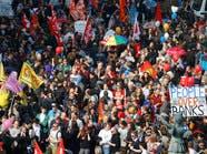 ألمانيا.. مظاهرات غاضبة قرب مقر البنك الأوروبي