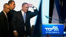 U.S. Republicans hail Netanyahu comeback win in Israel