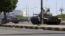 صدارتی محل پر حملے کے بعد یمنی صدر محفوظ مقام پر منتقل