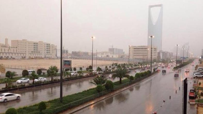 essay about al riyadh The saudi twittersphere was taken back 50 years ago after old photographs of their capital riyadh emerged online many became nostalgic for the ldquo.