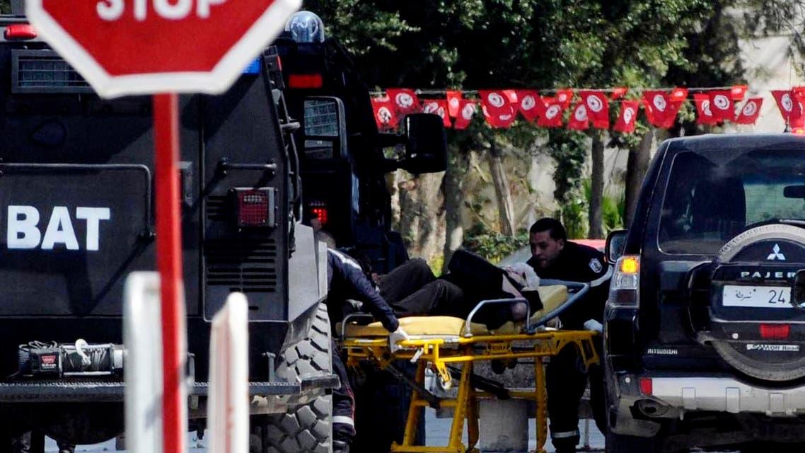 Museum Massacre in Tunisia
