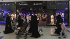 240 Saudis change names each month