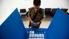 """قراءة في نتائج انتخابات إسرائيل.. """"لا لحل الدولتين"""""""