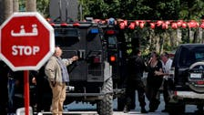 ISIS claims responsibility for Tunisia attack