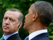 أوباما يطالب أردوغان والأكراد بضبط النفس