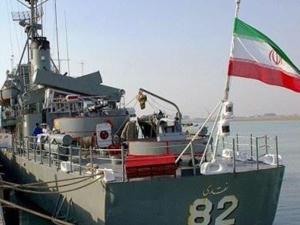 إيران تعتزم خرق الحظر البحري على اليمن