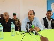 رئيس موريتانيا يزور مخيماً للاجئين ماليين