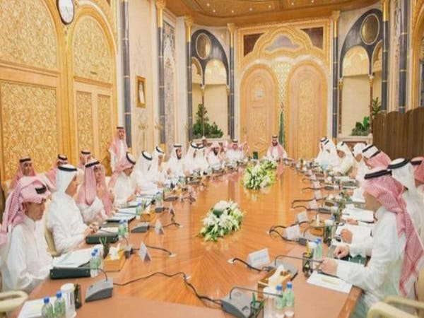 السعودية تنشئ وحدة خاصة لدعم الشراكة مع القطاع الخاص