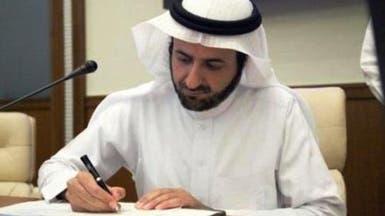 السعودية: الصندوق الصناعي يمول مشاريع ترشيد الطاقة