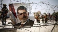 Egypt sentences 22 Mursi supporters to death