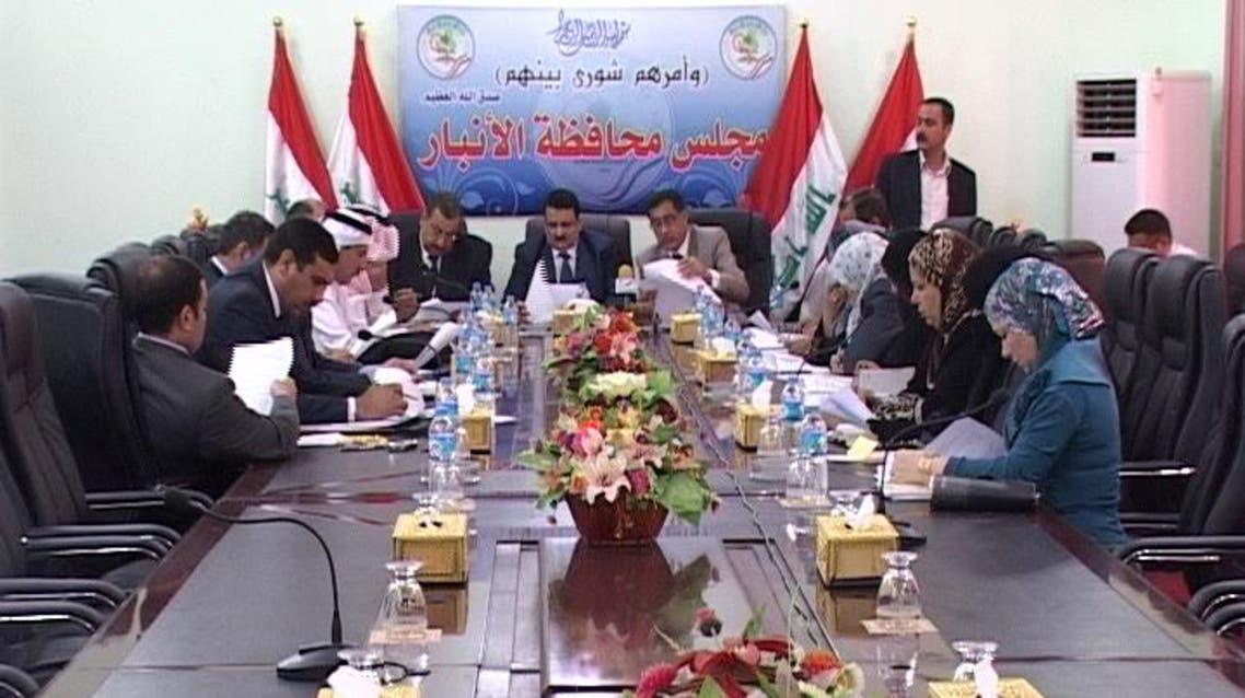 مجلس محافظة الانبار
