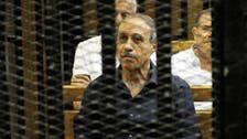 Egyptian court acquits top Mubarak era official: sources