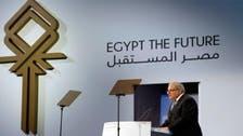خبراء: مصر على موعد مع تدفق فعلي لمليارات الدولارات