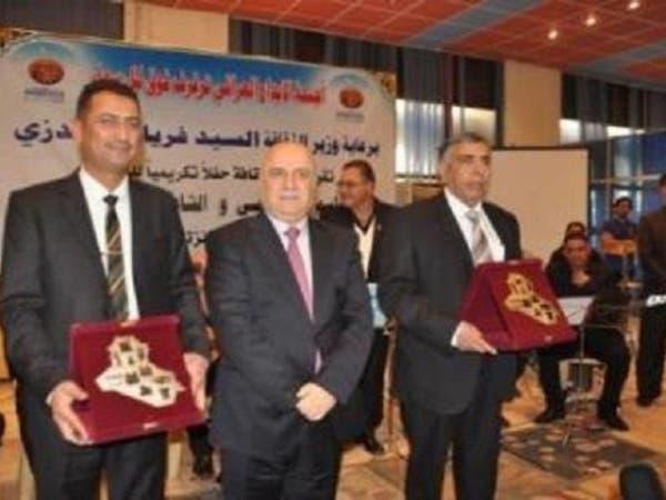 عراقيان يفوزان بجائزة الطيب صالح في الشعر والقصة