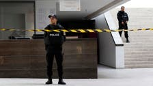 Guards were having coffee during Tunis museum attack: MP