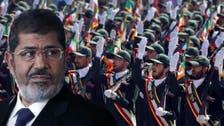 پاسداران انقلاب کی مصر میں مداخلت کی سازش ناکام بنانے کا دعویٰ