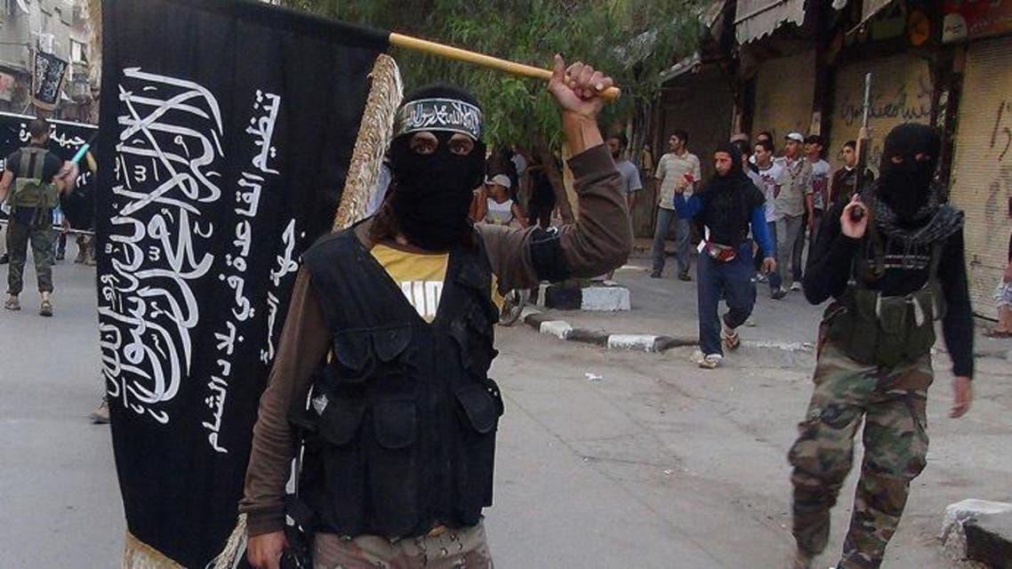 ISIS AFP