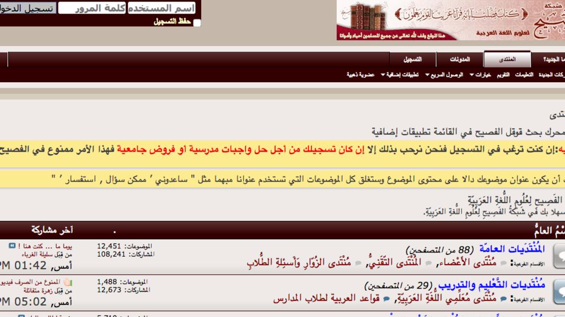 موقع للغة العربية