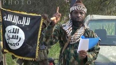 """رئيس #النيجر: #بوكو_حرام """"أسوأ عدو للإسلام"""" ستُهزم"""