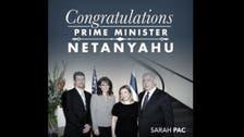 Sarah Palin creates Facebook posters to congratulate Netanyahu