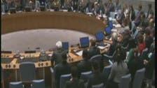 واشنطن ترفض تراجع نتنياهو عن تصريحاته الأخيرة
