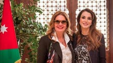 Jordan's Queen Rania and Egypt's Yousra honor Arab mothers