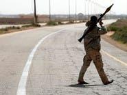 اقتتال بين ميليشيات فجر ليبيا في العاصمة طرابلس