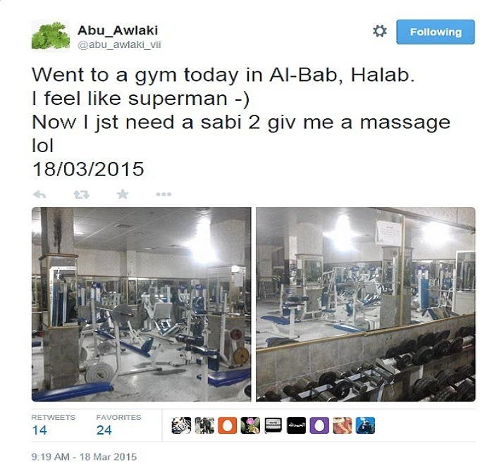 صالة الرياضة في الباب ومن بعدها لم يعد أبو سعيد البريطاني يظهر