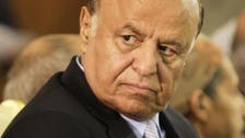 Hadi pledges to fight Iran influence in Yemen