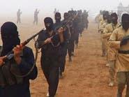مرض جلدي يؤدي إلى تآكل اللحم يفتك بعناصر #داعش