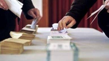 فرنسا.. 7 مرشحين في انتخابات اليمين للاقتراع الرئاسي