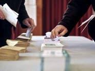 فتح مراكز الاقتراع لانتخابات المناطق في #فرنسا