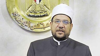 هجوم إرهابي على منزل وزير الأوقاف المصري