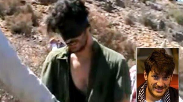 والدة صحافي أميركي مفقود في سوريا تطلب مساعدة ترمب