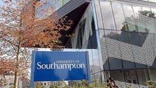 UK university faces row over anti-Israel summit