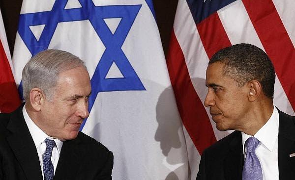 Obama - Israel