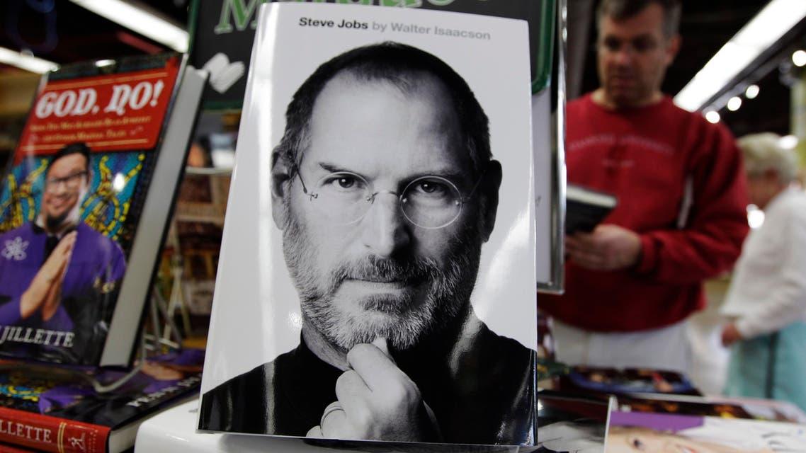 Steve Jobs books AP