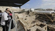 UK fears Israeli settlers using archaeological digs as pretext to grab land