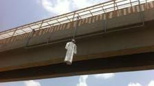 Public suicide hoax in Saudi Arabia goes viral