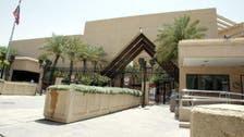 U.S. resumes consular services in Saudi Arabia