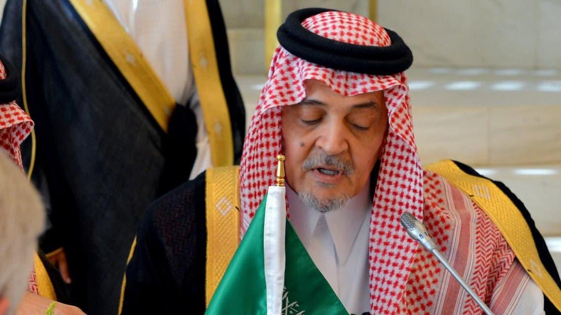 Saudi FM Saud al-Faisal. (SPA)