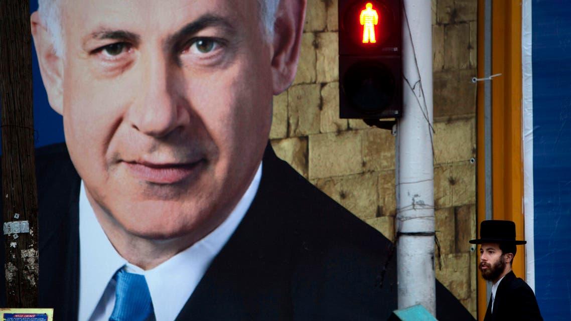 Benjamin Netanyahu AP