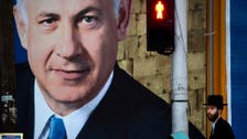 Netanyahu secures clear majority to form next Israeli cabinet
