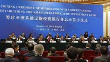 أستراليا سادس أكبر مساهم في البنك الآسيوي للاستثمار