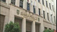 """""""الأهلي المصري"""" يوقع اتفاقية تمويل بـ 375 مليون يورو"""