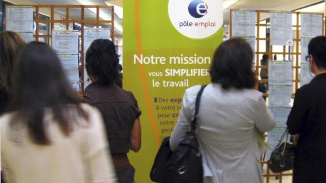 معدلات البطالة في فرنسا