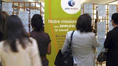 فرنسا..إجراءات العزل تدفع البطالة لأدنى مستوى بـ11 عاما