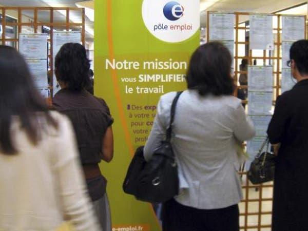البطالة عند أدنى مستوى في فرنسا بالربع الأخير من 2018